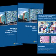 Anatomic Pathology Consultation Booklet – English and Chinese Versions